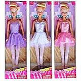 Кукла «Балерина», 8252, toys.com.ua