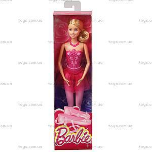 Кукла-балерина «Барби», DHM41, детские игрушки