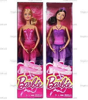 Кукла-балерина «Барби», DHM41