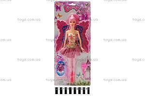Кукла-балерина с крыльями, LY-1911