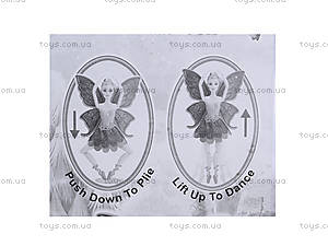Кукла-балерина с крыльями, LY-2310, купить