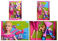 Кукла Bannie с аксессуарами, BN813, игрушка
