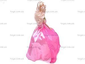 Кукла Барби «Красавица», 9582A-56, купить