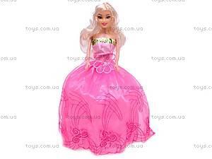 Кукла Барби «Красавица», 9582A-56