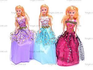 Кукла Барби «Подружки», 9582A-61