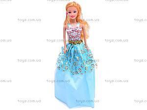 Кукла Барби «Подружки», 9582A-61, отзывы