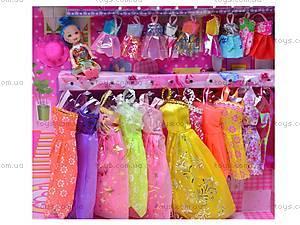 Кукла «Барби» с набором одежды, 5885E, отзывы