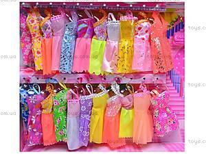 Кукла «Барби» с набором одежды, 5885E, цена