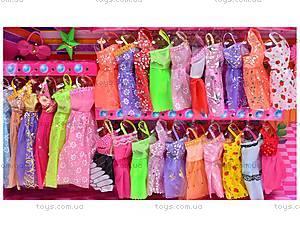 Кукла «Барби» с платьями, 8589B, цена