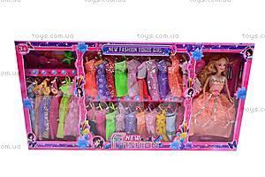 Кукла «Барби» с платьями, 8589B, детские игрушки