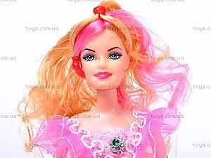 Кукла Барби с ребенком, 8899A, купить