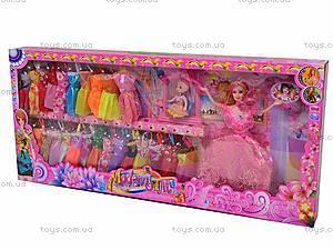 Кукла Барби с ребенком, 8899A, фото
