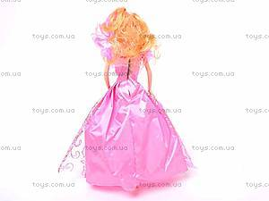 Кукла Барби с ребенком, 8899A, цена