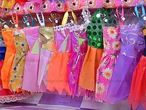 Кукла Барби с ребенком, 8899A, магазин игрушек