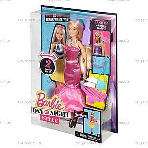 Кукла Barbie «Модная трансформация», DMB30, детские игрушки