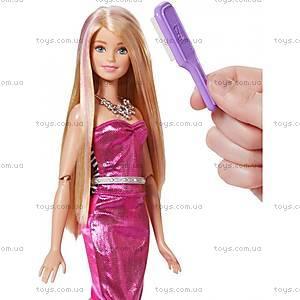 Кукла Barbie «Модная трансформация», DMB30, іграшки