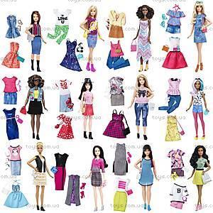 Кукла Barbie «Модница» с одеждой, обновленная, DTD96