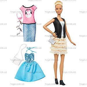 Кукла Barbie «Модница» с одеждой, обновленная, DTD96, toys