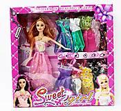 Кукла «Барби» 10 платьев, YX003A, купить