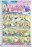 Кукла Барби маленькая, на планшетке , BB1501, фото