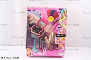 Кукла «Барби парикмахер» для девочек, 66784