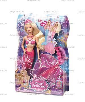 Кукла Барби «Принцесса Лумина» серии «Принцесса жемчужин», BDB45