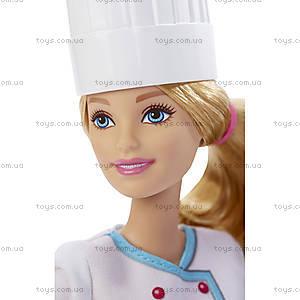 Кукла Барби серии «Я могу быть», DHB18, игрушки