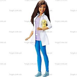 Кукла Барби серии «Я могу быть», DHB18, магазин игрушек