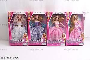 Кукла «Барби» в бальном платье, ZR518