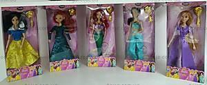 Детская кукла Beatrice «Жасмин» из м/ф «Алладин», BC3126-Jasmine, купить