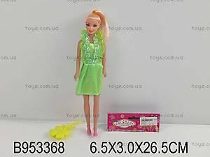 Кукла Beautiful, в летнем наряде, 011-1