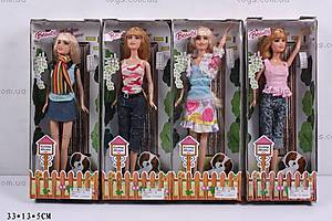 Кукла Beauty «Модница», 200910