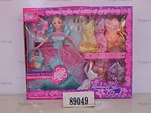 Кукла Beauty, с гардеробом, 89049