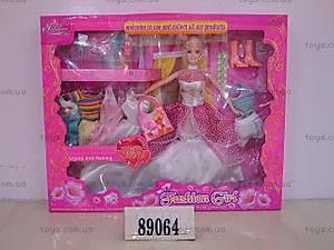 Кукла Beauty, с нарядами, 89064