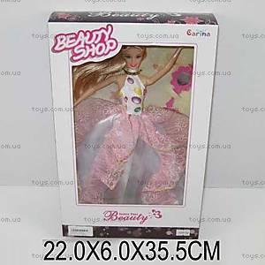 Кукла Beauty, с зеркалом, CYA124