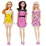 """Кукла """"Bejill"""", 30 см, YF1150-1, отзывы"""