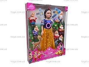 Кукла Белоснежка с гномами, GD38, отзывы