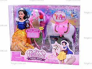 Кукла «Белоснежка» с лошадью, GD084, отзывы