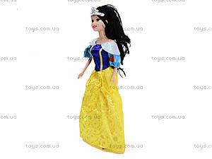 Кукла для девочек «Белоснежка», 9138, купить