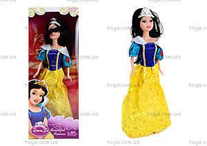 Кукла для девочек «Белоснежка», 9138