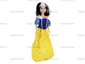 Кукла для девочек «Белоснежка», 9138, цена