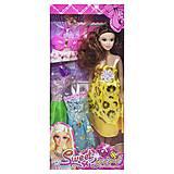 """Кукла беременная  """"Sweet girl"""" в желтом платье, 0308A"""