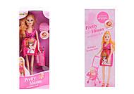 Беременная кукла, коробка, 5202, фото