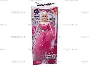 Кукла Bettina, 66307, купить