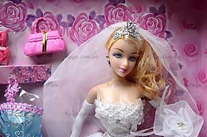 Кукла Betty, в свадебном платье, 840A, детские игрушки