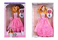 Кукла в бальном платье, большая , F138-ACDE, купить