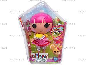 Кукла большая «Lalaloopsy», 2010
