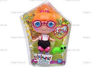 Кукла большая «Lalaloopsy», 2010, отзывы