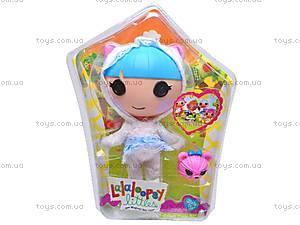 Кукла большая «Lalaloopsy», 2010, цена