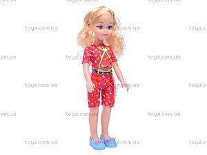 Кукла большая, с расческой, K18-1, отзывы